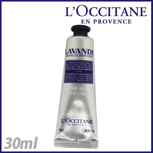 loccitane ラベンダー リラックスハンドクリーム 30ml 15MA030L11