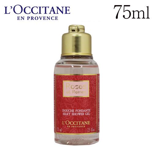 ロクシタン ローズ シャワージェル 75ml / L'OCCITANE