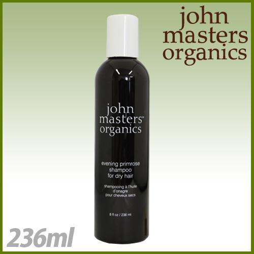 ジョンマスターオーガニック イブニングプリムローズシャンプー 236ml / John Masters Organics