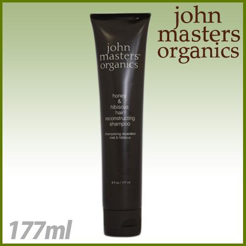 【売切れ御免】ジョンマスターオーガニック John Masters Organics ハニー&ハイビスカス ヘアシャンプー 177ml