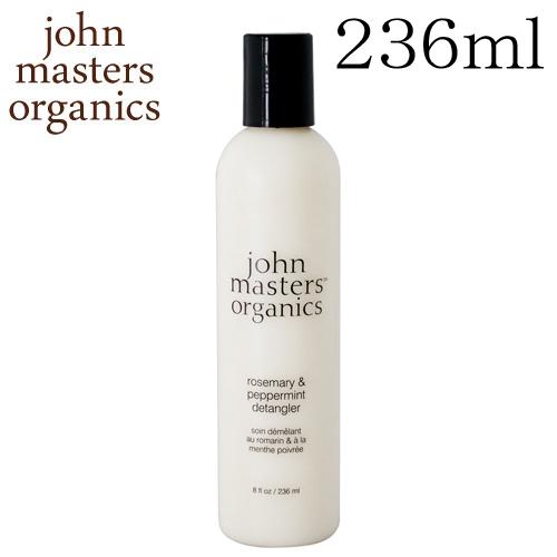 ジョンマスターオーガニック ローズマリー&ペパーミント デタングラー 236ml / John Masters Organics