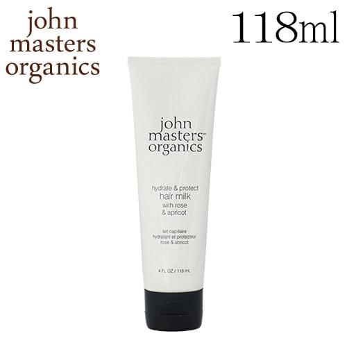 ジョンマスターオーガニック ローズ&アプリコット ヘアミルク 118ml / John Masters Organics