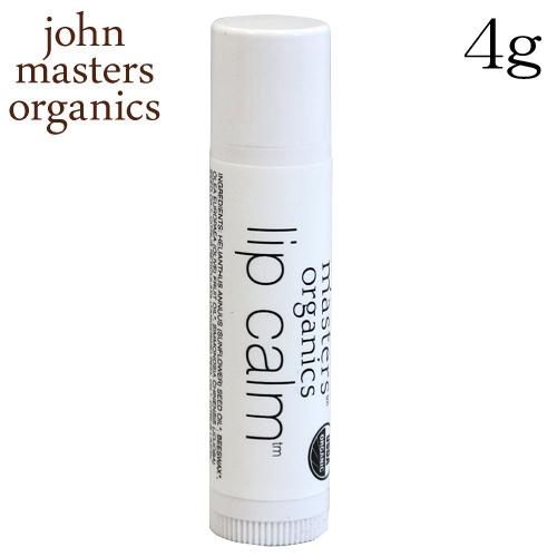 ジョンマスターオーガニック John Masters Organics リップカーム オリジナルシトラス 4g