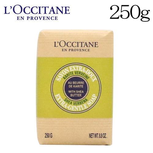 ロクシタン シアソープ ヴァーベナ 250g / L'OCCITANE