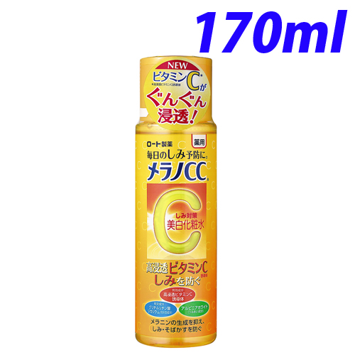 ロート製薬 メラノCC 薬用しみ対策美白化粧水 170ml【医薬部外品】