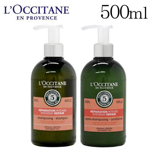 loccitane リペアリング シャンプー・コンディショナーセット 500ml
