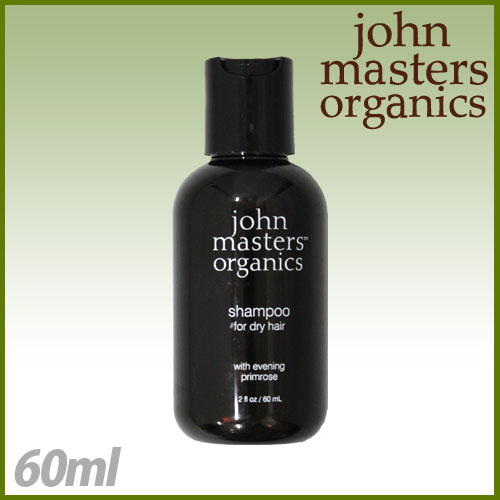 ジョンマスターオーガニック イブニングプリムローズシャンプー 60ml / John Masters Organics