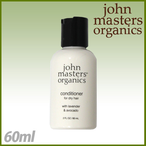 ジョンマスターオーガニック ラベンダー&アボカド コンディショナー 60ml / John Masters Organics
