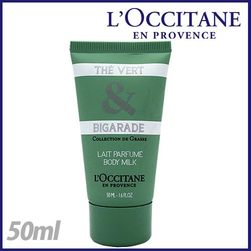 loccitane テヴェール パフュームモイストミルク 50ml