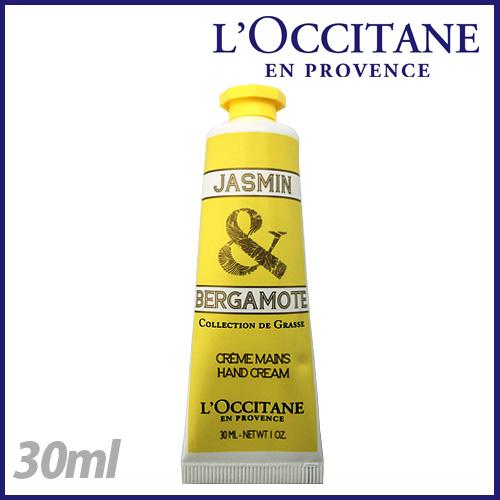loccitane ジャスミン プレミアムハンドクリーム 30ml