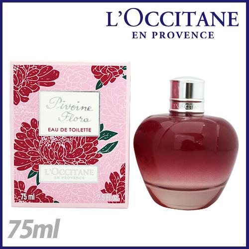 loccitane ピオニー オードトワレ 75ml 24ET075P15