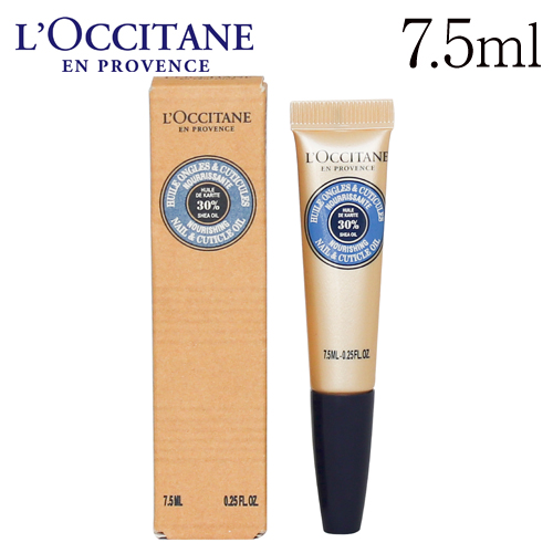 loccitane シア ネイルオイル 7.5ml
