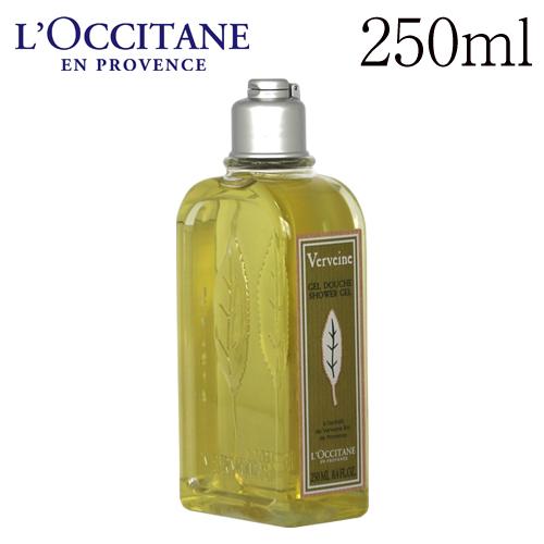 loccitane ヴァーベナ シャワージェル 250ml