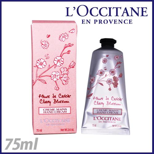 loccitane チェリーブロッサム ソフトハンドクリーム 75ml