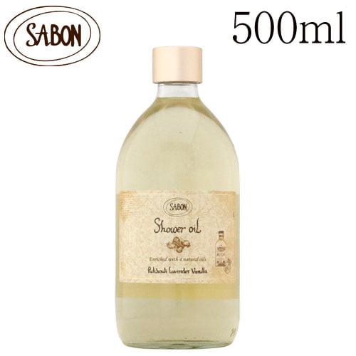 SABON シャワーオイル パチュリラベンダーバニラ 500ml