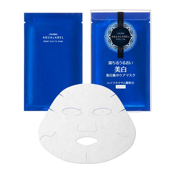 資生堂 アクアレーベル リセットホワイトマスク 18ml 4枚