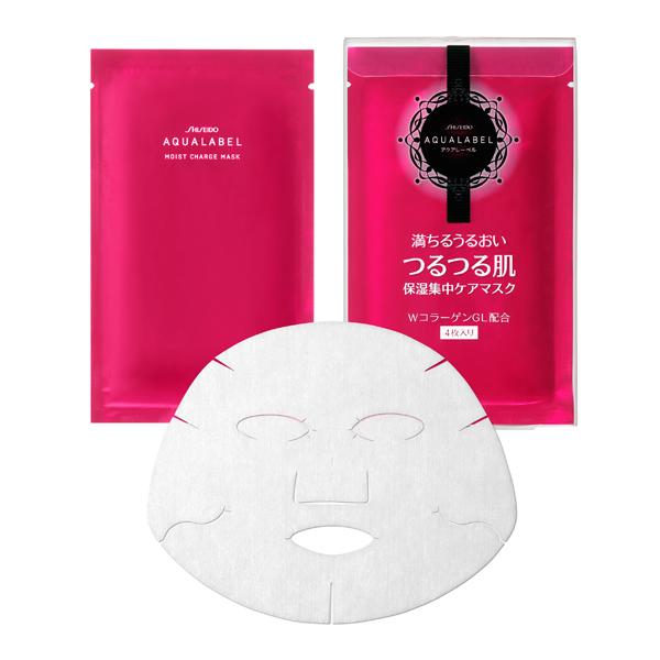 資生堂 アクアレーベル モイストチャージマスク 23ml 4枚