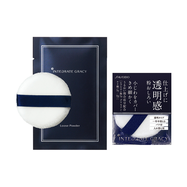 資生堂 インテグレート グレイシィ ルースパウダー(レフィル) 7.5g 2袋