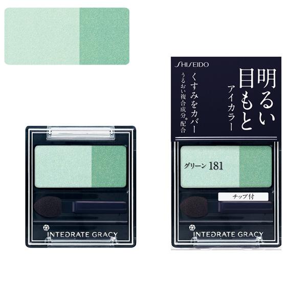 資生堂 インテグレート グレイシィ アイカラー グリーン181 2g