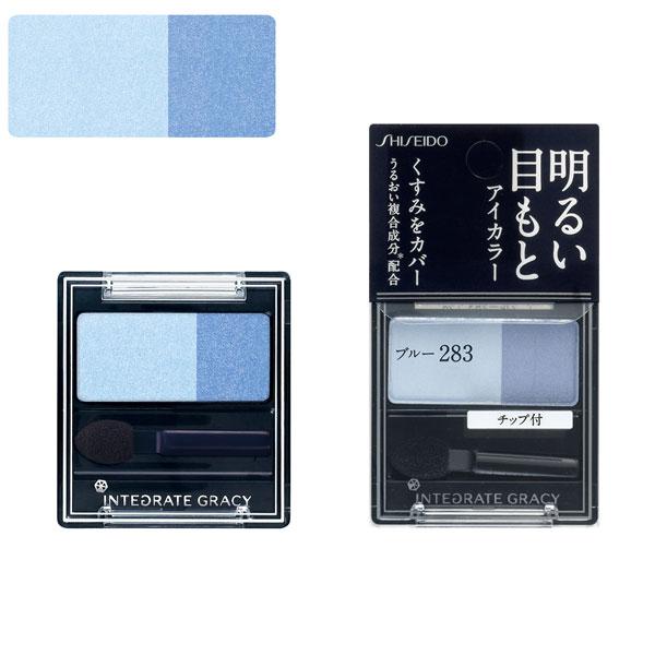 資生堂 インテグレート グレイシィ アイカラー ブルー283 2g