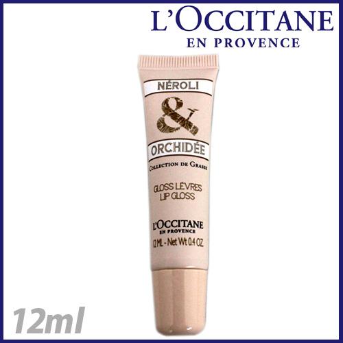 loccitane オーキデ リップシャイン 12ml