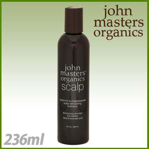 ジョンマスターオーガニック John Masters Organics スペアミント&メドウスイート スキャルプシャンプー 236ml
