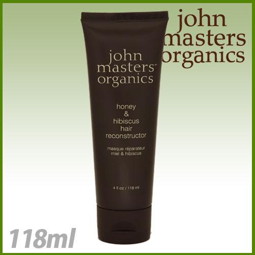 ジョンマスターオーガニック ハニー&ハイビスカス ヘアリコンストラクター 118ml / John Masters Organics