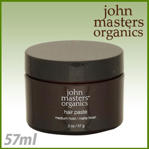 ジョンマスターオーガニック ヘアペースト 57g / John Masters Organics