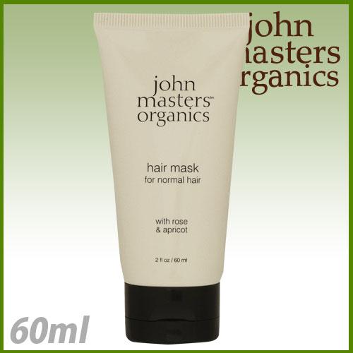 ジョンマスターオーガニック John Masters Organics ローズ&アプリコット ヘアマスク 60ml