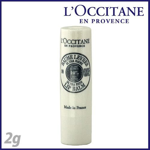 ロクシタン シアバター リップスティック リップバーム 2g / L'OCCITANE