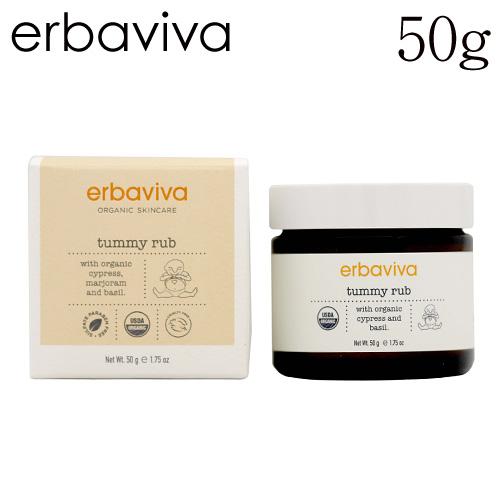erbaviva タミー ラブ マッサージバター 50g