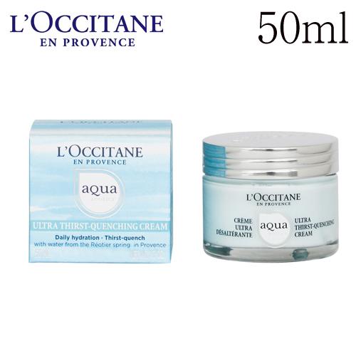 ロクシタン アクアレオティエ ハイドレーションクリーム 50ml / L'OCCITANE