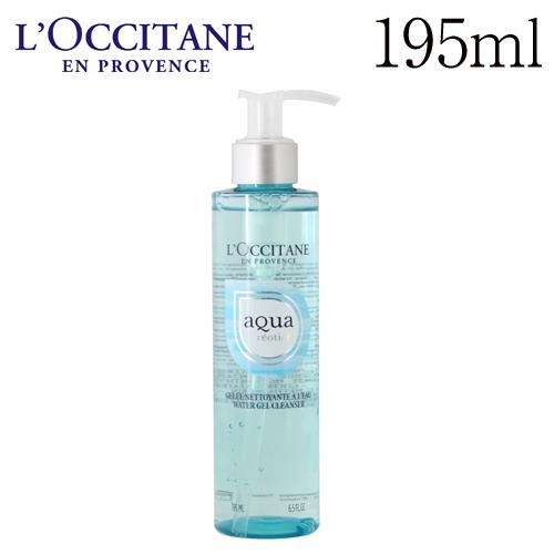 ロクシタン アクアレオティエ ジェルクレンザー 195ml / L'OCCITANE