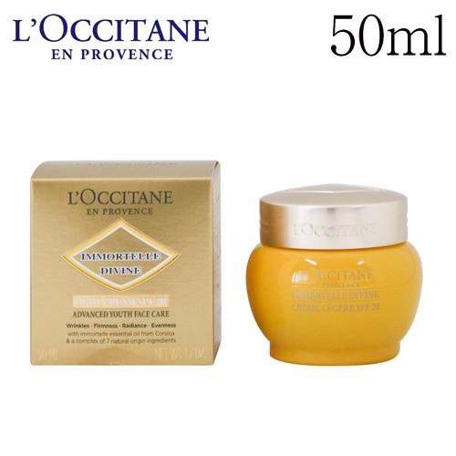 ロクシタン イモーテル ディヴァインクリーム サンスクリーン 200ml / L'OCCITANE