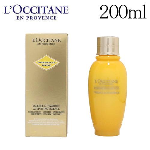 ロクシタン イモーテル ディヴァインローション 200ml / L'OCCITANE