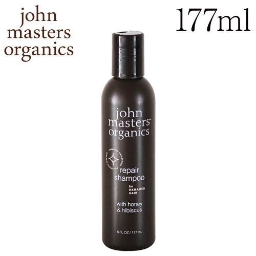 ジョンマスターオーガニック ハニー&ハイビスカス リペアシャンプー 177ml / John Masters Organics