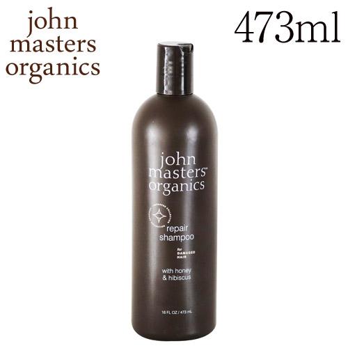 ジョンマスターオーガニック ハニー&ハイビスカス リペアシャンプー 473ml / John Masters Organics