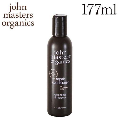 ジョンマスターオーガニック John Masters Organics ハニー&ハイビスカス リペアコンディショナー 177ml