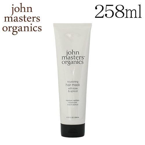 ジョンマスターオーガニック John Masters Organics ローズ&アプリコット ヘアマスク 258ml