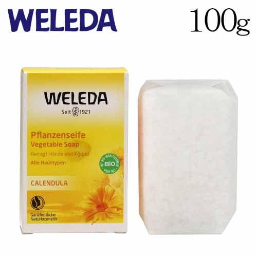 ヴェレダ カレンドラ ソープ 100g / WELEDA