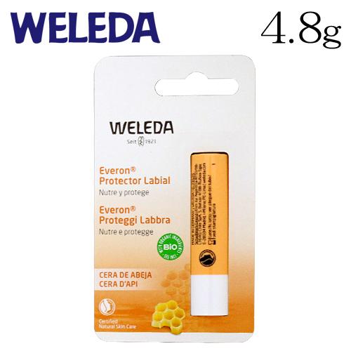ヴェレダ リップクリーム 4.8g / WELEDA