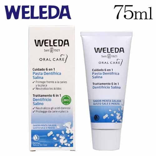 ヴェレダ 歯磨きソルト 75ml / WELEDA