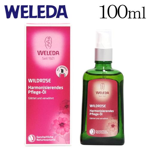 ヴェレダ ワイルドローズ オイル 100ml / WELEDA