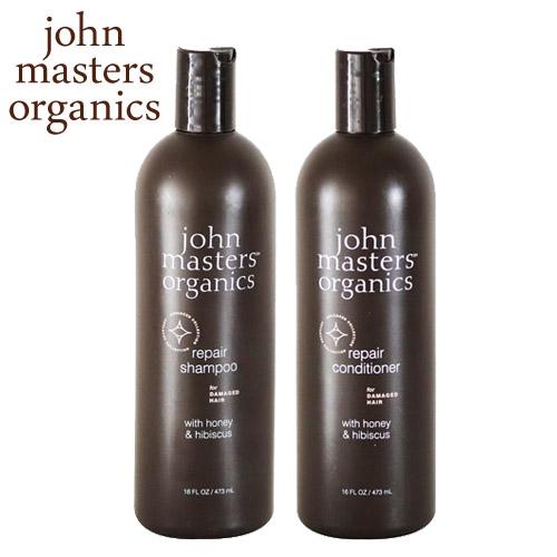 ジョンマスターオーガニック ハニー&ハイビスカス リペアヘアケアセット 473ml / John Masters Organics