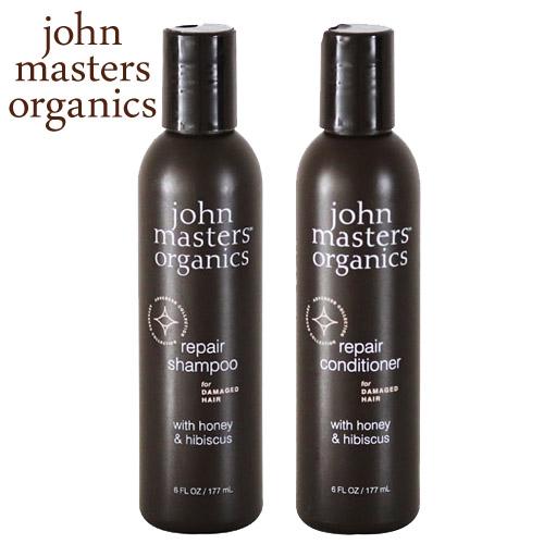 ジョンマスターオーガニック John Masters Organics ハニー&ハイビスカス リペアヘアケアセット 177ml
