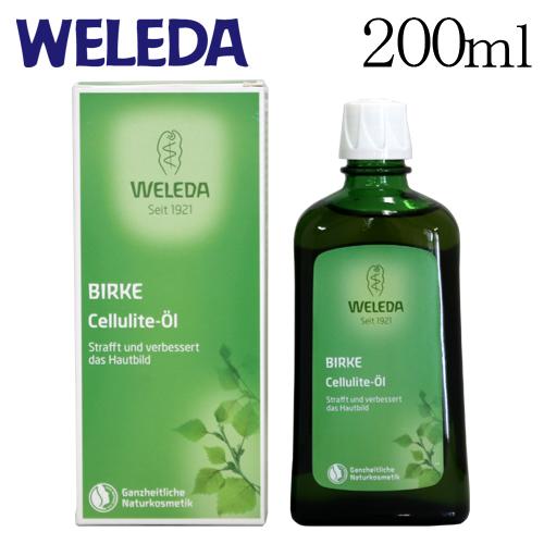 ヴェレダ ホワイトバーチ ボディシェイプオイル 200ml / WELEDA