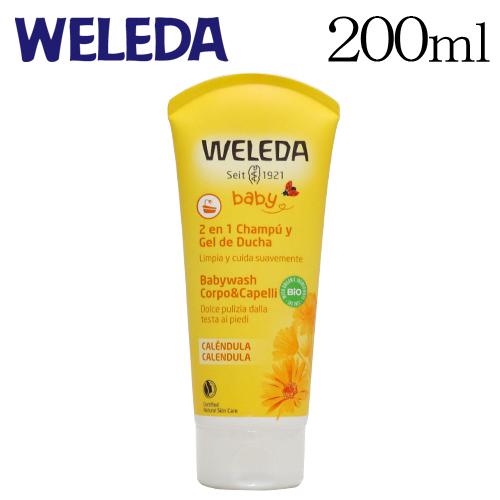 ヴェレダ カレンドラ ベビーウォッシュ&シャンプー 200ml / WELEDA
