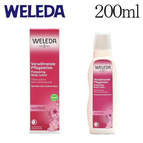 ヴェレダ ワイルドローズ ボディミルク 200ml / WELEDA