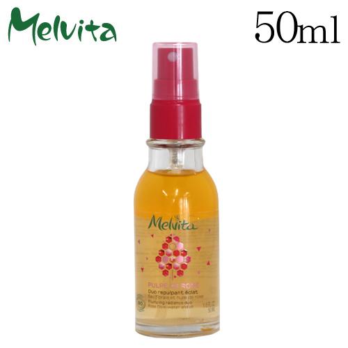 メルヴィータ ローズパルプ ウォーター オイル デュオ 50ml / Melvita