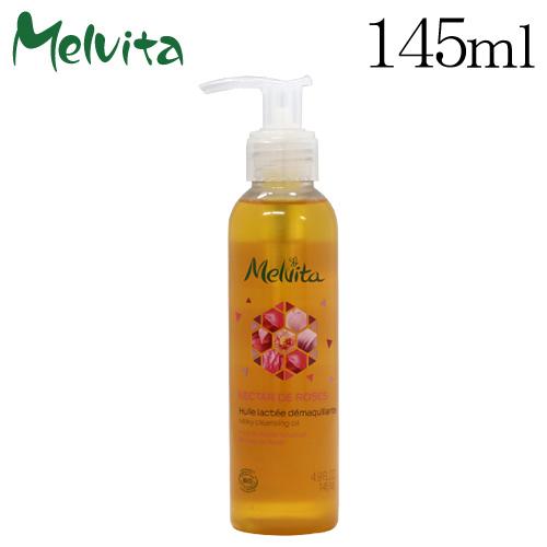 メルヴィータ ネクターデローズ クレンジングオイル 145ml / Melvita